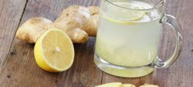 Имбирь с лимоном утром натощак