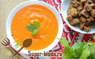 Суп пюре с помидорами и картофелем