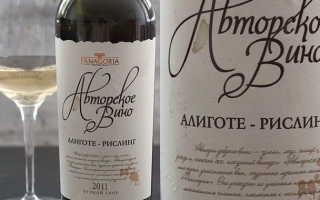 Вино из винограда рислинг