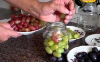 Как закрыть виноград на зиму в банках
