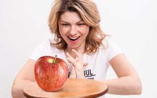 Сколько примерно весит одно яблоко
