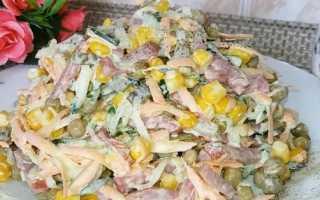 Вкусный салат с кукурузой консервированной