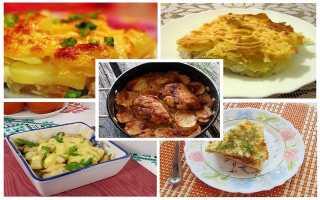 Запеканка картофель курица сыр