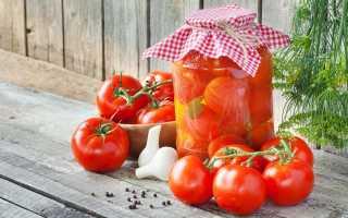 Рецепт квашенных помидор на зиму в банках