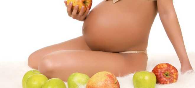 Яблоки при беременности польза и вред