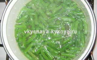 Зеленая фасоль в томате