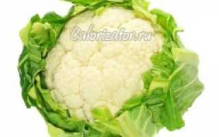 Сколько калорий в цветной капусте на пару