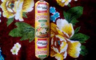 Лаваш с фаршем помидорами и сыром