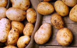 К чему снится картофель с ростками