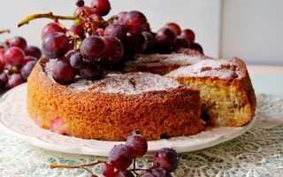 Пирог с виноградом рецепт с фото пошагово