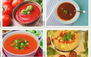 Гаспаччо из свежих томатов